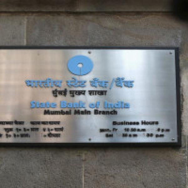 SBI fraud: 8 bank officials, Harshad Mehta#39;s brother acquitted